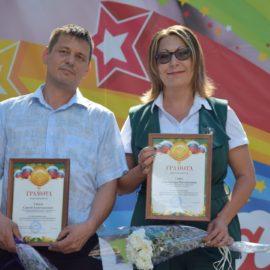 Сотрудники завода получили награду от главы города